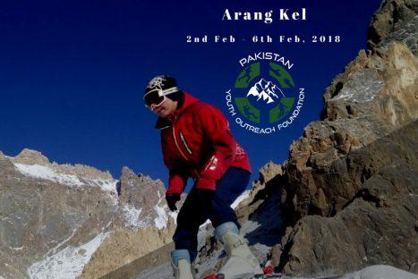 Youth Ski Camp Arang Kel AJK 2018!