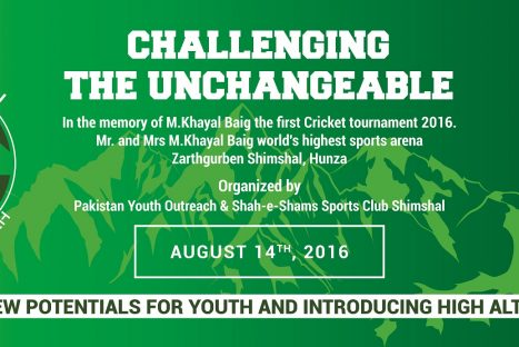 The First High Altitude Cricket Tournament 2016