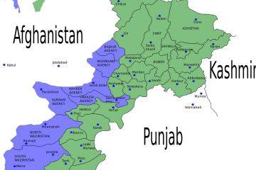 Educate Pakistan